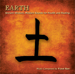 Earth - Mindfulness Music