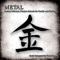 Metal - Healing Sounds